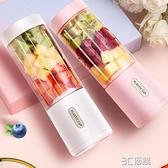 左道榨汁機 家用 水果小型便攜式多功能迷你炸果汁機全自動榨汁杯 3C優購