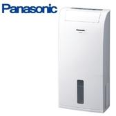 Panasonic 國際 6公升 清淨除濕機 F-Y12EB **免運費**