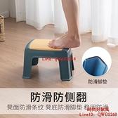 小板凳家用兒童矮凳大人椅子客廳加厚塑料凳子廁所防滑洗澡浴室凳【時尚好家風】