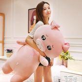 玩偶 可愛豬公仔毛絨玩具女生布娃娃睡覺抱枕玩偶女孩懶人韓國超萌搞怪 童趣屋