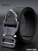 戶外眼鏡蛇戰術多功能帆布腰帶插扣速乾編織男士工裝褲機能皮帶潮 伊衫風尚