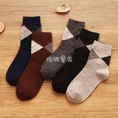男性襪子 男士襪子純棉中筒襪防臭透氣商務棉襪純色 珍妮寶貝
