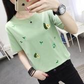T恤 牛油果綠短袖t恤女寬鬆新款夏裝韓版ins潮百搭半袖體恤上衣服 新年禮物