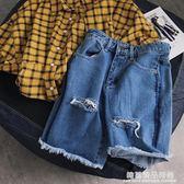 2019夏季新款破洞牛仔褲男士短褲韓版潮流休閒褲五分褲子寬鬆夏天