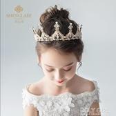 兒童皇冠頭飾公主女童王冠水晶大發箍粉色冰雪奇緣小朋友生日發飾 polygirl