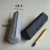店慶優惠-創意簡約筆袋鉛筆盒圓筒大容量毛氈收納袋學習商務辦公文具