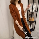 毛衣外套女中長款韓版新款春秋冬加厚衫寬鬆V領針織開衫純色