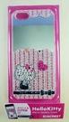 【震撼精品百貨】Hello Kitty 凱蒂貓~HELLO KITTY iPhone5手機殼-附鏡貼鑽(心)