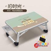 電腦桌 床上小桌子書桌筆記本電腦桌可摺疊筆記本做桌懶人學生宿舍T 5色
