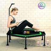 蹦蹦床 成人健身房家用瑜伽蹭蹭床室內蹦床碰彈跳床跳跳床T
