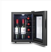 VNICE8支裝電子紅酒櫃恒溫酒櫃茶葉保鮮櫃家用小型迷你冷藏櫃 瑪麗蘇DF