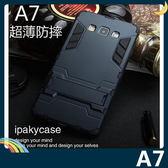 三星 Galaxy A7 變形盔甲保護套 軟殼 鋼鐵人馬克戰衣 防滑防摔 全包帶支架 矽膠套 手機套 手機殼
