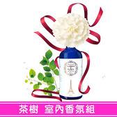 【愛戀花草】陽光澳洲茶樹 擴香精油 100ML (山茶花系列)