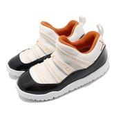 Nike Jordan 11 Retro Little Flex PS 米白 橘 童鞋 中童鞋 運動鞋 【PUMP306】 BQ7101-108