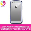 SEIDIO TETRA™ Pro 極簡透明背蓋金屬保護框 for Apple iPhone 6 4.7- 藍