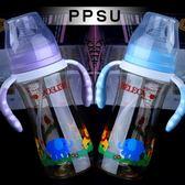 兒童奶瓶 耐摔寬口徑 防脹氣帶手柄吸管塑料寶寶奶瓶 歐萊爾藝術館