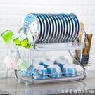 廚房置物架雙層瀝水碗碟架放碗筷瀝水架碗架收納架子碗盤廚房用品 NMS漾美眉韓衣
