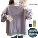 EASON SHOP(GW7574)實拍假兩件撞色拼接長版OVERSIZE落肩寬鬆圓領長袖素色棉T恤裙連身裙女大尺碼內搭