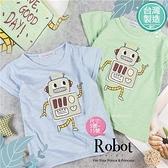 [台灣製造]台灣製~有點子機器人竹節棉短袖上衣-2色(310096)【水娃娃時尚童裝】