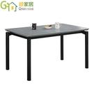 【綠家居】凱依爾 現代4.3尺雲紋玻璃餐桌(不含餐椅)