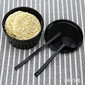 帶蓋大號學生日式餐具創意飯筷套裝泡面碗  Dhh7223【潘小丫女鞋】