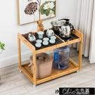 茶車 可移動沙發邊幾茶車茶桌茶臺小型功夫...