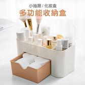 多功能塑膠桌面收納盒/小抽屜多功能收納盒/化妝盒 1入 雜物 整理【BG Shop】不挑色 隨機出貨
