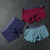 新年鉅惠 3條裝無痕男士莫代爾內褲透氣青年紅性感純色平角褲大碼寬鬆潮褲