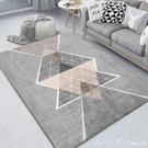 ins風北歐客廳地毯沙發茶幾墊 大可愛面積飄窗臥室床邊毯地墊滿鋪 618購物節 YTL