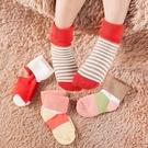 【01162】 秋冬純色條紋毛圈襪 無接縫 男女童襪 寶寶襪 一組四雙《FM-M1021》