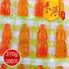 【譽展蜜餞】橡皮糖(原味)/370克(20入)/100元