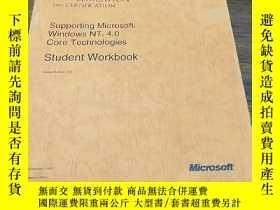 二手書博民逛書店【英文原版]Supporting罕見Microsoft Wind
