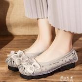 媽媽鞋涼鞋中年女鞋軟底平跟平底洞洞鞋鏤空透氣包頭涼鞋 伊莎公主