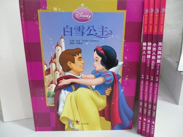 【書寶二手書T1/兒童文學_DYE】公主嘉年華_共5本合售_華特迪士尼