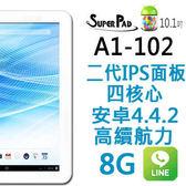 【可分期】超值品出清 Super pad 10.1吋 A1-102 平板 白色 Android4.4.2/四核1.3G/高續航力