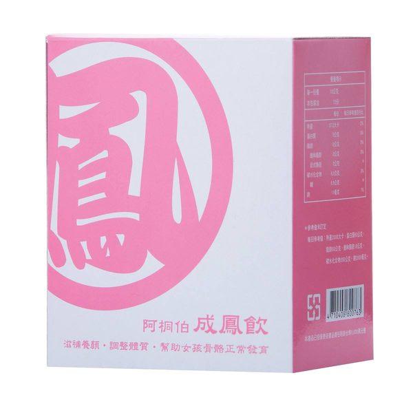 阿桐伯成鳳飲-營養補給包
