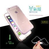 iPhone 6+ 6s+iPhone Plus 5.5 i6+ 空壓殼 氣墊殼 氣囊保護殼 防摔軟殼 TPU透明套
