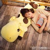 毛絨玩具長頸鹿公仔毛絨玩具抱枕玩偶睡覺抱枕韓國搞怪布娃娃生日禮物女孩mks 瑪麗蘇