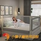 床圍欄寶寶防摔防護欄嬰兒兒童防掉床邊擋板床上通用軟包單面護欄【小獅子】