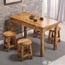 實木碳化速食桌椅面館小吃飯店餐廳桌椅戶外火鍋燒烤桌椅組合仿古  YJT【全館免運】