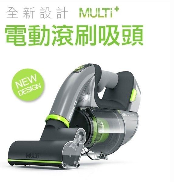《名展影音》 英國 Gtech 小綠 Multi Plus 無線除蟎吸塵器 輕鬆移動不費力 !