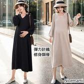 初心 韓國洋裝 【D1252】 質感 燈籠袖 泡泡袖 針織 長袖 毛衣 針織 長裙洋裝