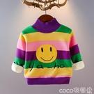 熱賣兒童毛衣 寶寶毛衣秋冬新款童裝1一3歲女童高領加厚嬰兒線衣外套兒童針織衫【618 狂歡】