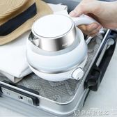 110V燒水壺奧克斯旅行用電熱燒水壺可折疊式便攜旅游小日本出國德國美國 爾碩數位