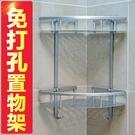 衛生間置物架浴室吸盤式收納架吸壁式三角架子壁掛免打孔 QQ2735『MG大尺碼』