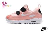 NIKE AIR MAX TINY 90 VDAY (PS) 中童 運動鞋 免綁帶 套入式 休閒運動鞋 P7035#粉紅◆OSOME奧森鞋業