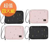 【韓版】時尚清新大容量可手挽證件護照收納包-四入組(黑+粉各2)