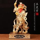 現貨 神像 台灣純銅鎏金王靈官神像道教護法尊神都天大靈官太乙雷聲應化