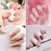 美甲貼片成品指甲貼片持久防水飾品貼紙可拆卸假指甲穿戴女甲片
