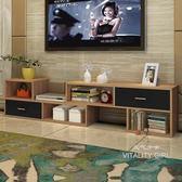 現代簡約小戶型電視櫃迷你簡易客廳組合電視機櫃TW【一周年店慶限時85折】